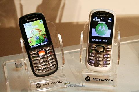 New Motorola VE538 cell phone