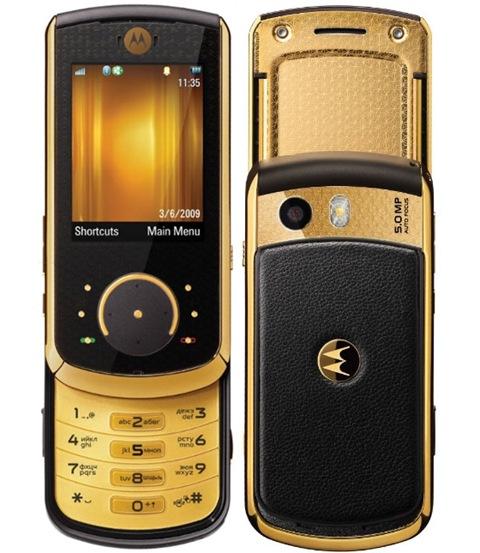 Motorola VE66 LX Cell Phone Photos