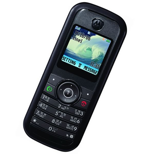 Find the Latest Motorola W205 Colormoto Mobile Phone Price in India