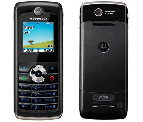 Motorola W218 phone photo gallery  official photos