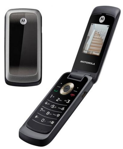 Find the Latest Motorola WX265 Mobile Phone Price in India