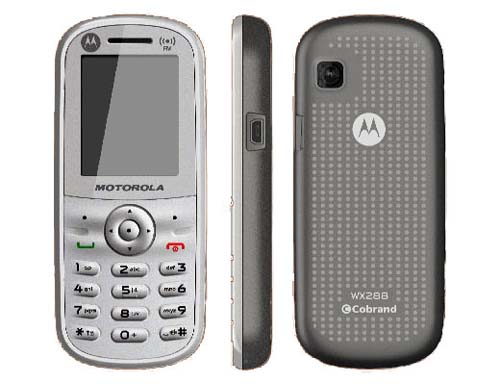 Motorola WX288 phone photo gallery  official photos