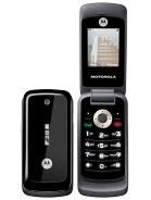 Motorola WX295   Full phone specifications