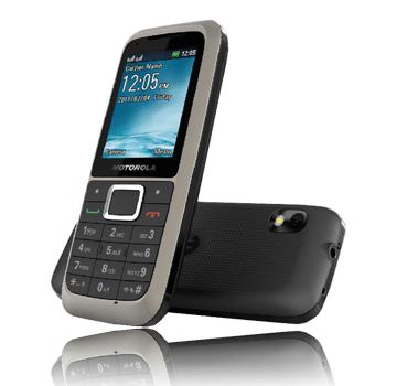 Motorola WX306 phone photo gallery  official photos