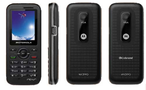Motorola WX390 Price  Motorola WX390 Price in india   MobilePhone