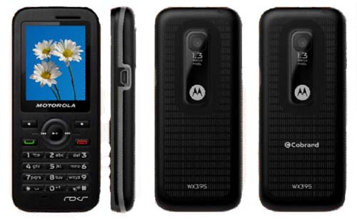 Motorola WX395 phone photo gallery  official photos