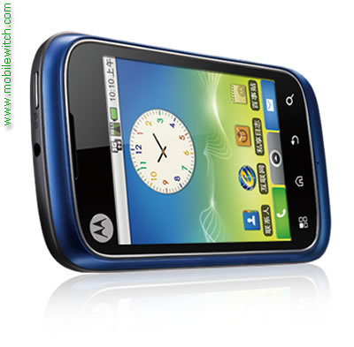 Motorola XT301 pictures  official photos   MobileWitch