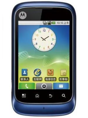 Specifications Motorola XT301