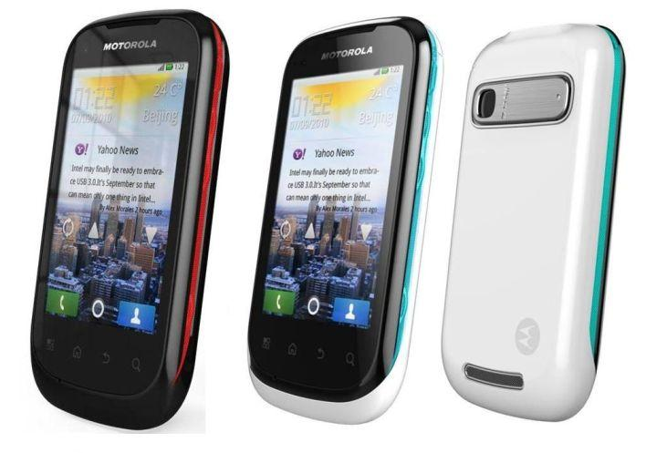 Motorola XT319   Home   Home