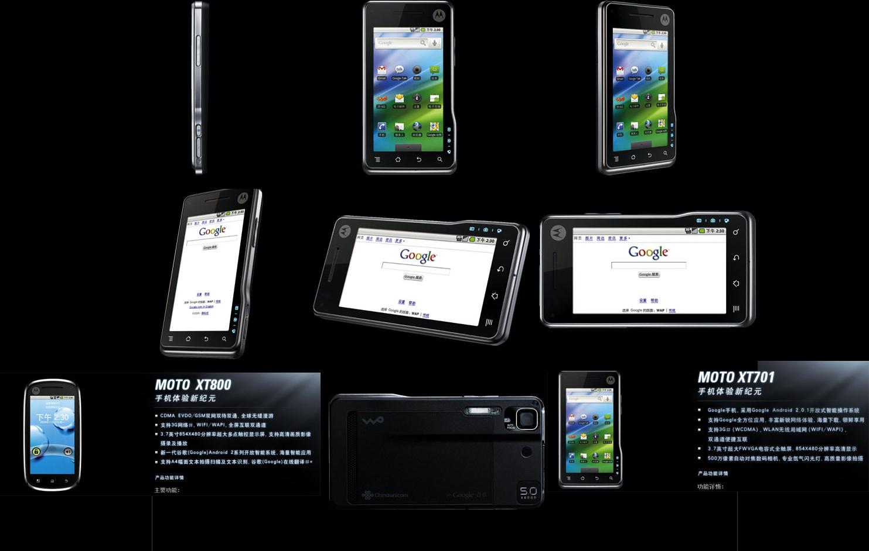 Motorola Sholes XT701  MT710 y Zeppelin XT800  Tres modelos