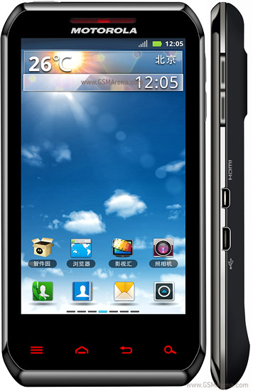 Motorola XT760 pictures  official photos