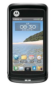 Motorola XT810 Specifications