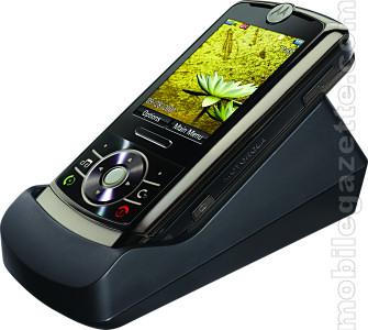 Motorola Z6w   Mobile Gazette   Mobile Phone News