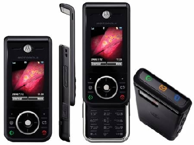 Motorola zn200 Slide Mobile phone Features  Specifications  Price