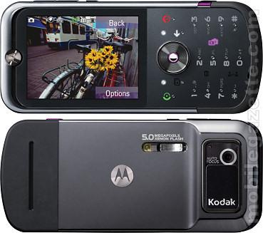 Motorola ZINE ZN5  MOTOZINE    Mobile Gazette   Mobile Phone News