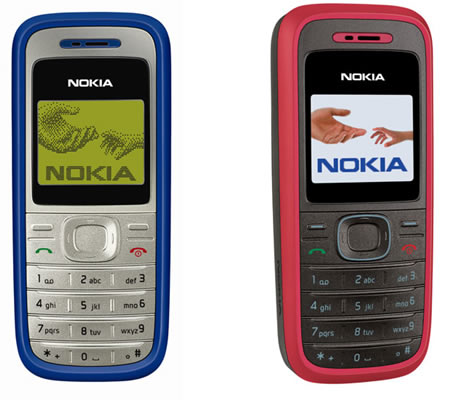 Nokia 1200   Nokia Museum
