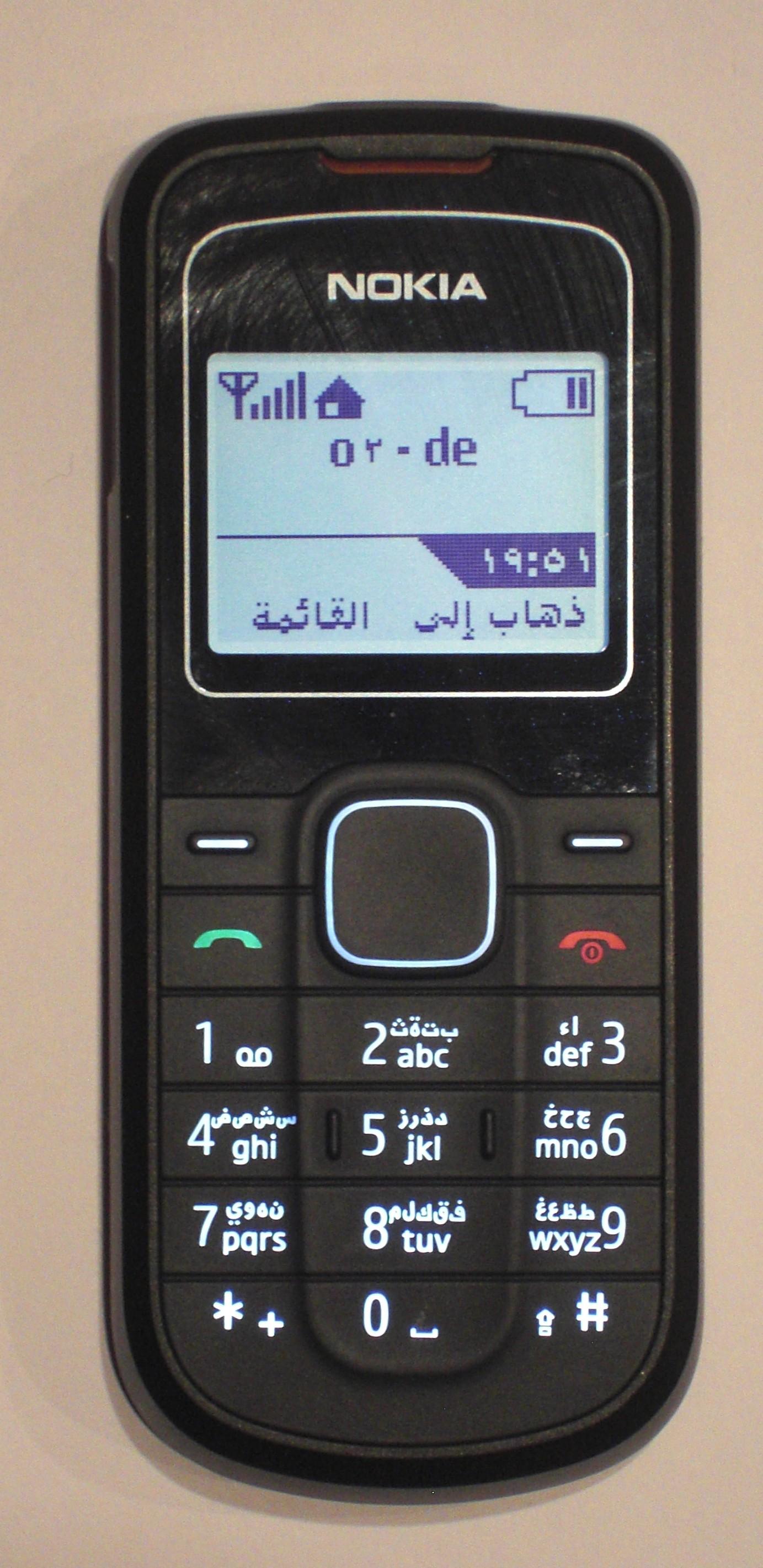 Nokia 1202   Wikipedia  the free encyclopedia