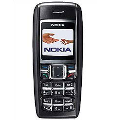 Nokia 1600 phone found in fish belly    and still works      Nokia