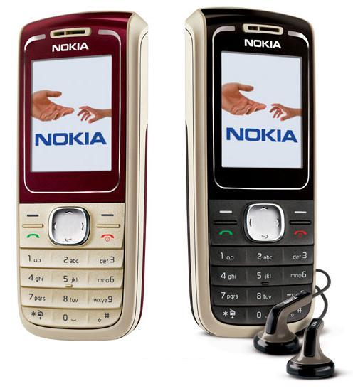 Nokia 1650   Nokia Museum