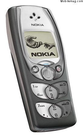 Nokia 2300 Funky Style Mobile Phone   Mobile Magazine