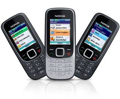 Nokia 2323 Classic   SUPER NOKIA