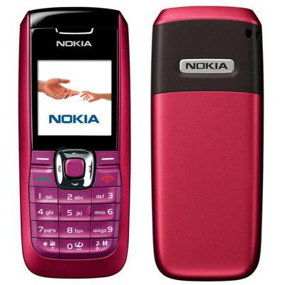 Nokia 2626 Mobile Price in Pakistan   Price in Pakistan   Priceinpkr