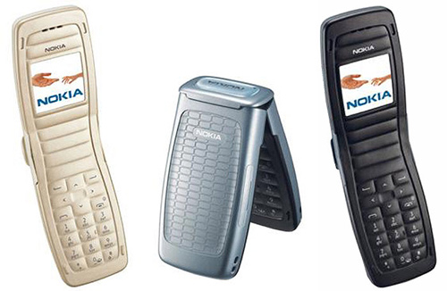 Nokia 2652 phone photo gallery  official photos