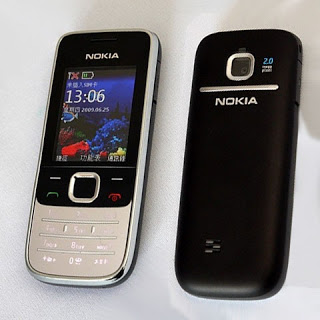 The Latest 3g Mobiles  Nokia 2730 classic