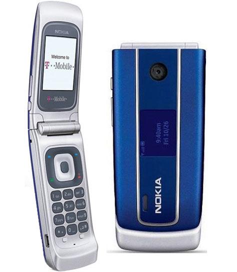 Nokia 3555   Nokia Museum