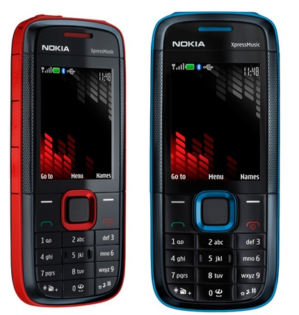 Nokia 5130 XpressMusic Unboxing Review