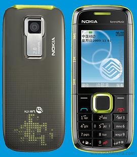 Nokia 5132 XpressMusic pictures  official photos