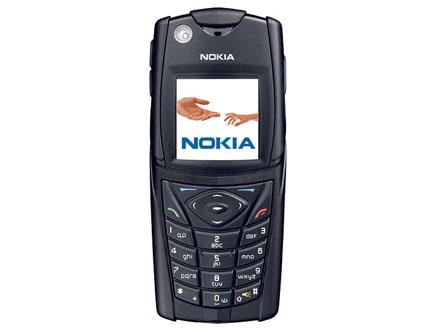 Nokia 5140i Review   Mobile Phones