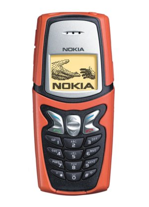 Nokia 5210 phone photo gallery  official photos