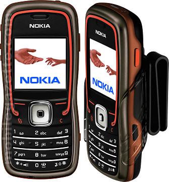 Nokia 5500 Sport Music Edition   Mobile Gazette   Mobile Phone News