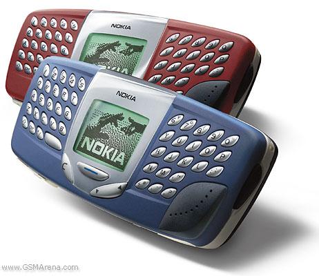 Nokia 5510 pictures  official photos