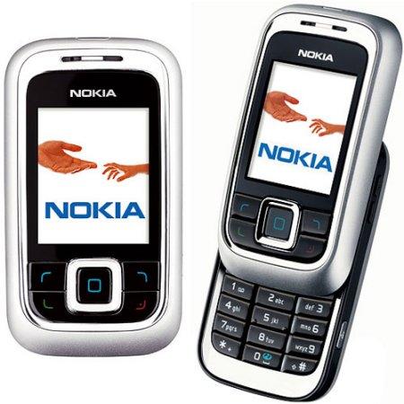 Nokia 6111 phone photo gallery  official photos