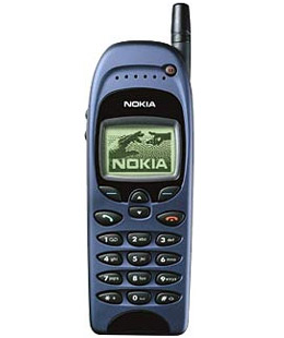 Nokia 6150 phone photo gallery  official photos