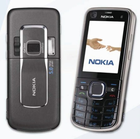 Nokia 6220 Classic   Price in Pakistan  Saudi Arabia   Karachi