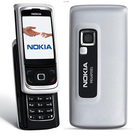Nokia 6282   Nokia Museum
