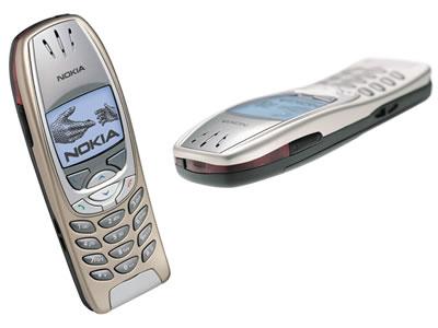 Nokia 6310i phone photo gallery  official photos