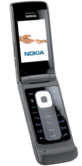 Nokia 6650 fold Specs   Technical Datasheet   PDAdb