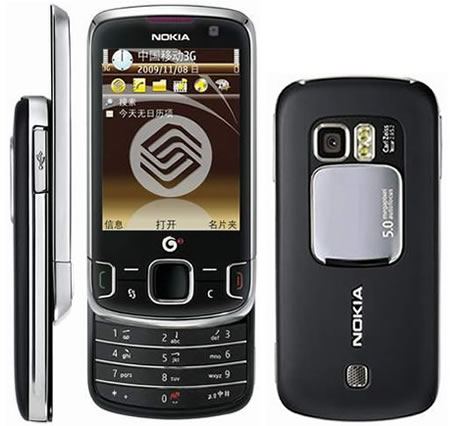 Nokia 6788 announced    Coolest Gadgets