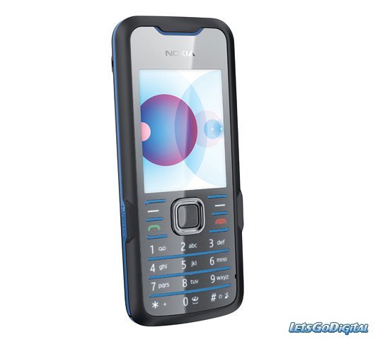 Nokia 7210 Supernova   LetsGoDigital