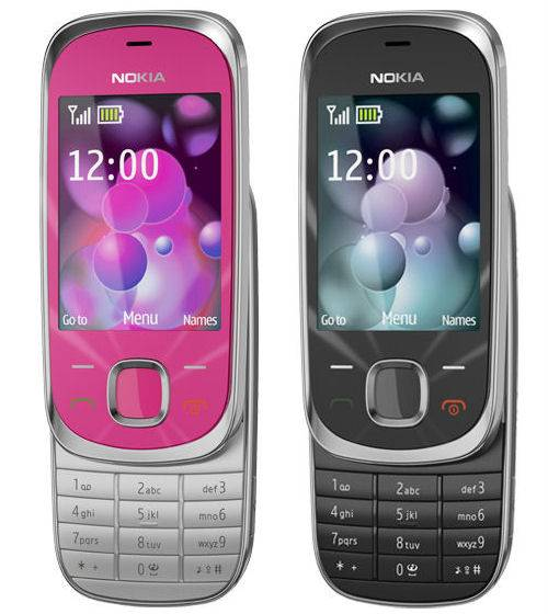 Nokia 7230 Price in Pakistan   Mega