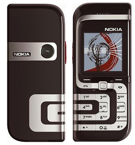 Nokia 7260 phone photo gallery  official photos