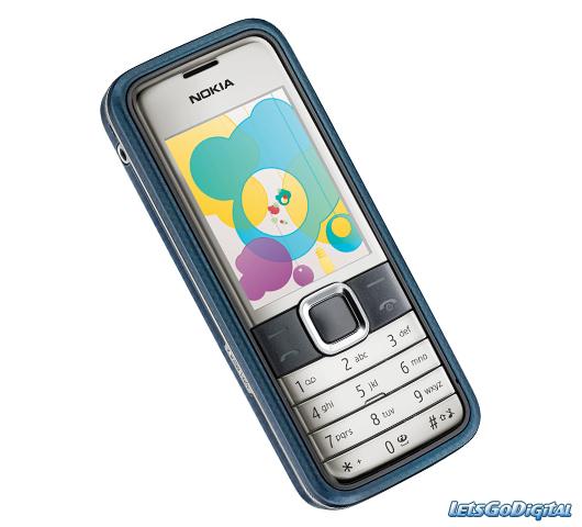 Nokia 7310 Supernova   LetsGoDigital