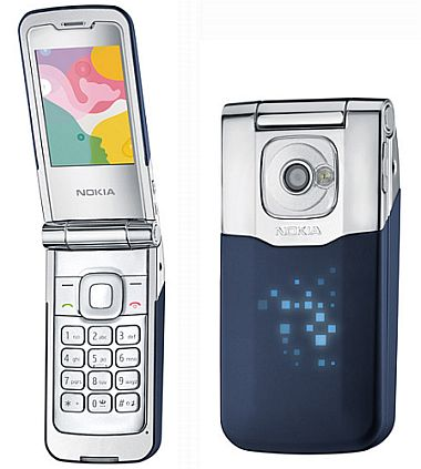 the flash file bd 2 com  Nokia 7510 Supernova latest flash files