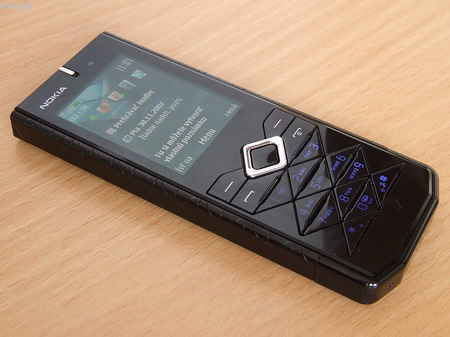 Nokia 7900 Prism high quality pictures   Daily Mobile