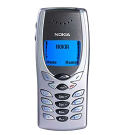 Buy Nokia 8250 Butterfly   Classic Mobile Phone   Retrons