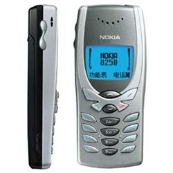 Nokia 8250 phone photo gallery  official photos
